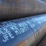 JFE Steel To Halt Production